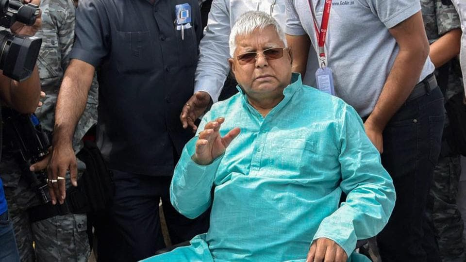 The Jharkhand High Court had extended the period of RJD chief Lalu Prasad Yadav's bail and on August 24 refused to extend it further.
