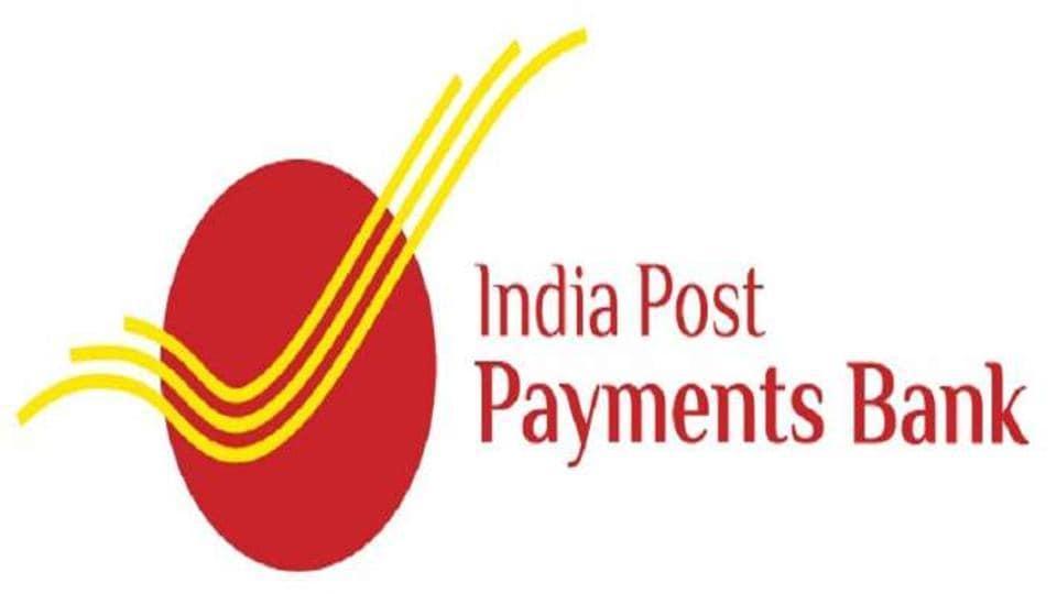 India Post Payment Bank,Uttar Pradesh