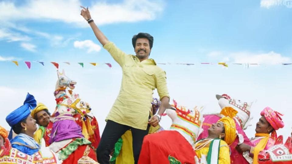 Seema Raja,Seema Raja trailer,Sivakarthikeyan
