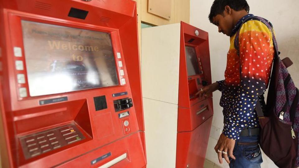Noida Police,ATMs
