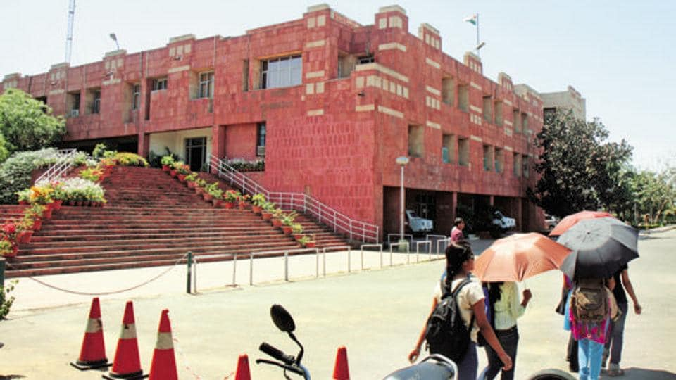 JNU,Jawaharlal Nehru University,Sports quota