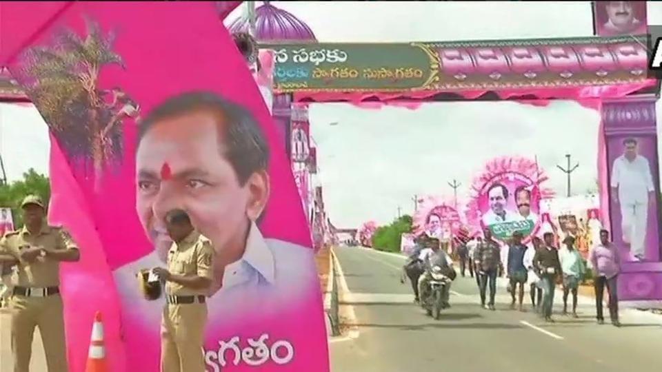 KCR,Telangana assembly,Telangana assembly election