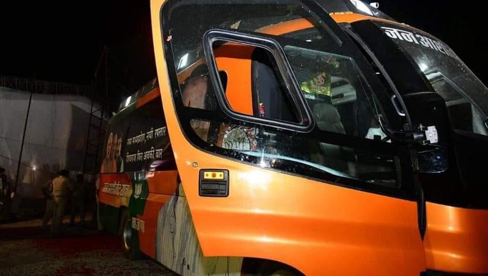 BJP,Shivraj Chouhan,Attack on Shivraj Chouhan's bus