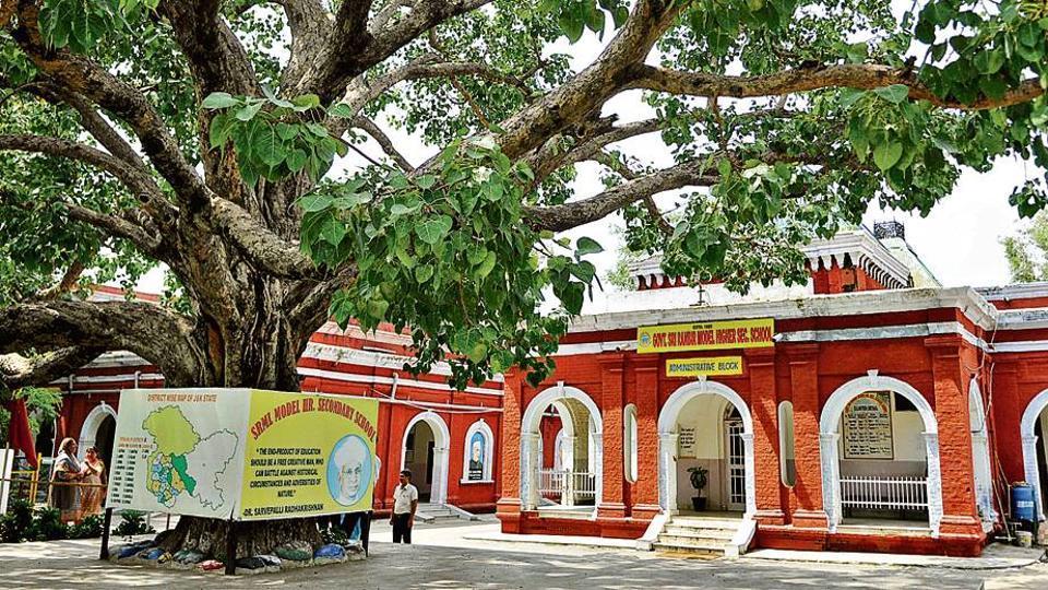 Heritage Model School,Dogra rulers,Maharaja Ranbir Singh