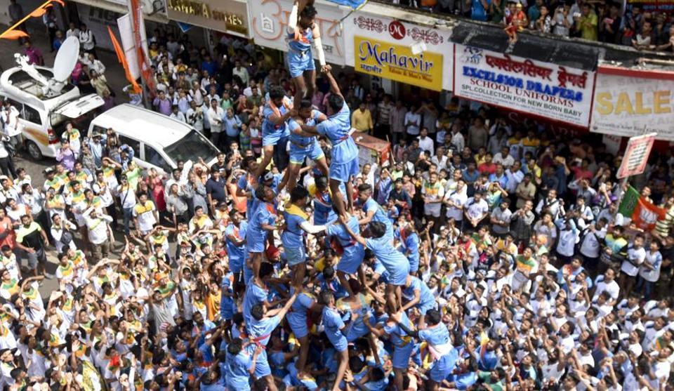 dahi handi,Maharashtra,Janmashtami