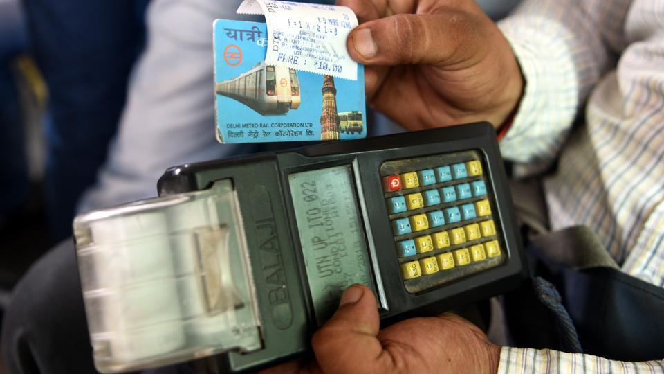 DMRC,Metro smart card,Metro card replacement