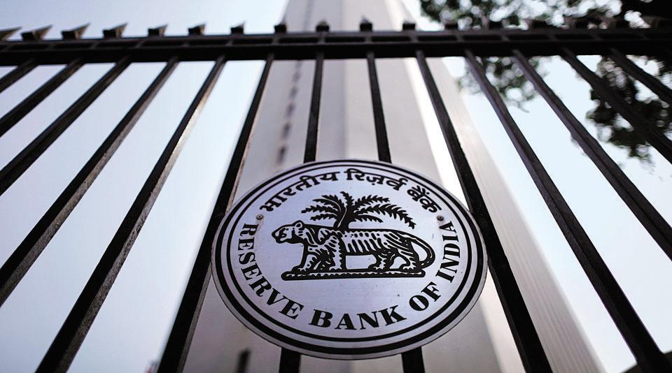 Beefing up cyber security on RBI agenda this fiscal year