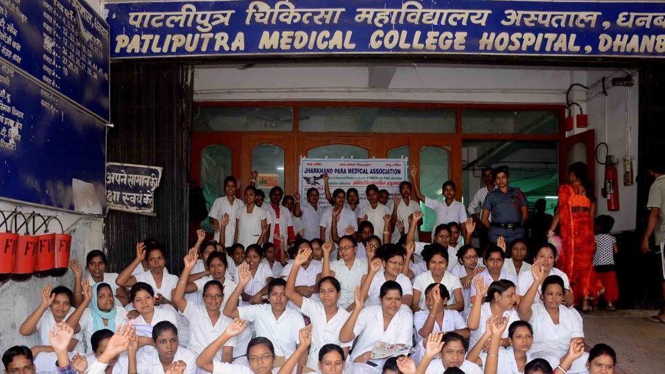 PMCH,dhanbad hospital,PMCH nurses strike