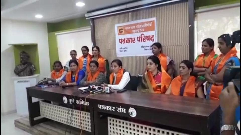 Maratha Kranti Morcha,women wing,state-level committee