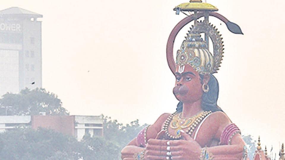 seminar on lord hanuman,chhattisgarh,Kushabhau Thakre Journalism and Mass Communication University