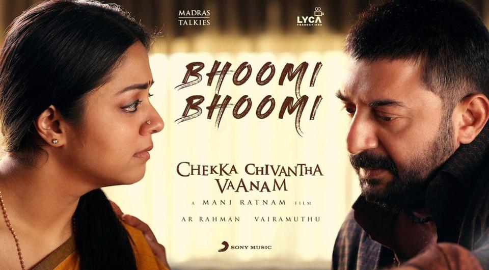 Chekka Chivantha Vaanam,Chekka Chivantha Vaanam music,Chekka Chivantha Vaanam audio launch