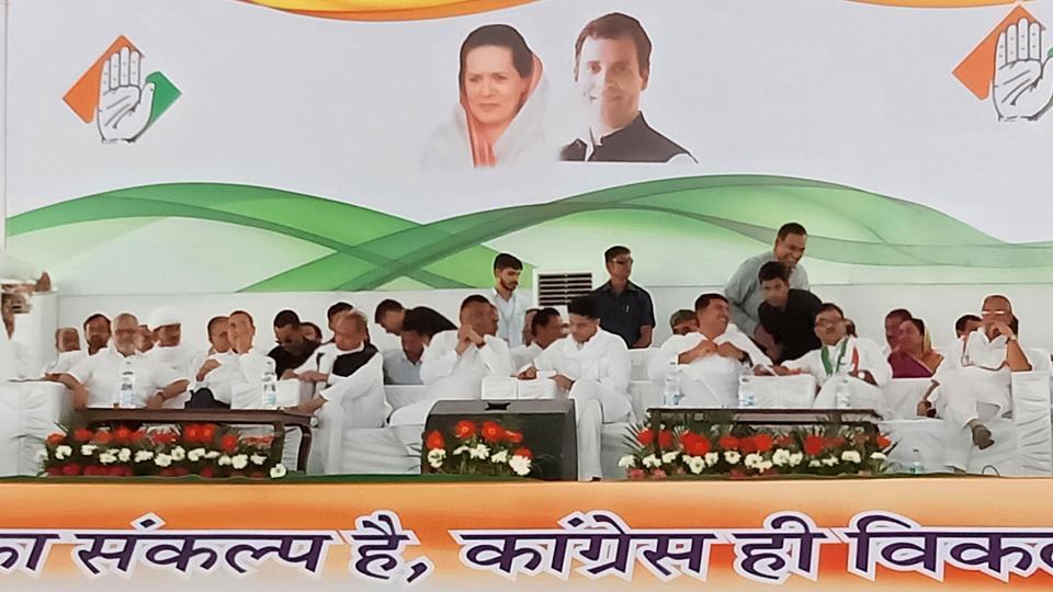 Vijay Sankalp Yatra,Congress,Gaurav Yatra