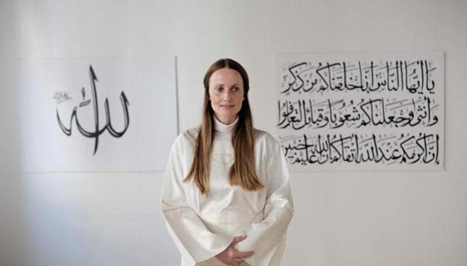 Islam,Female mosques,Muslims