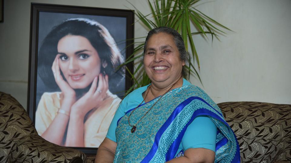 Neerja Bhanot Award