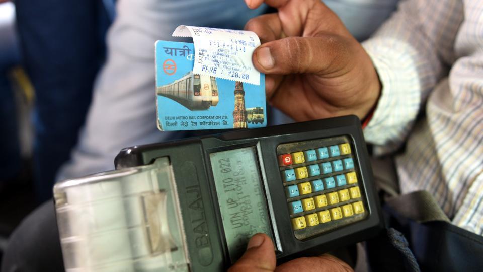 common mobility card,Metro cards,Delhi government