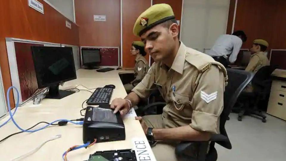 bihar,bihar police,TCS