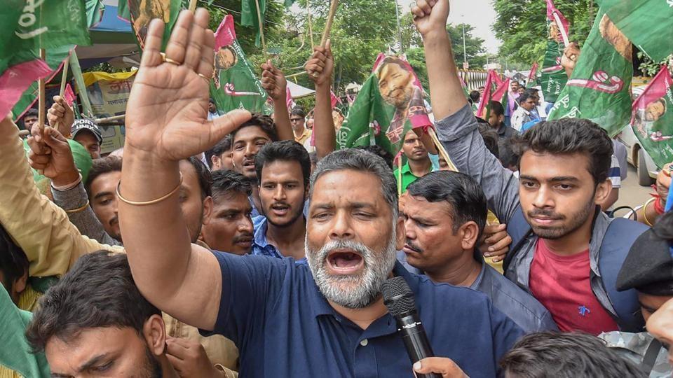 Bharat Bandh in Bihar,Shyam Rajak attacked,Pappu Yadav attacked