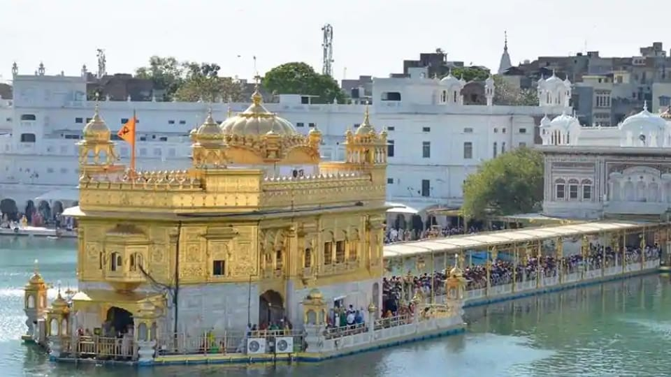 Punjab holidays,Guru Granth Sahib,Golden Temple