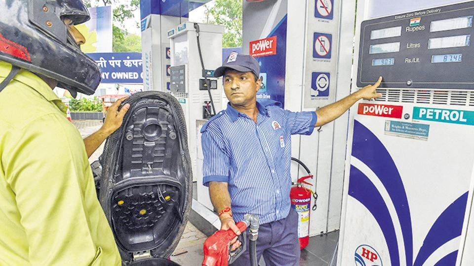 Petrol Price,Rajasthan assembly,Opposition disruption