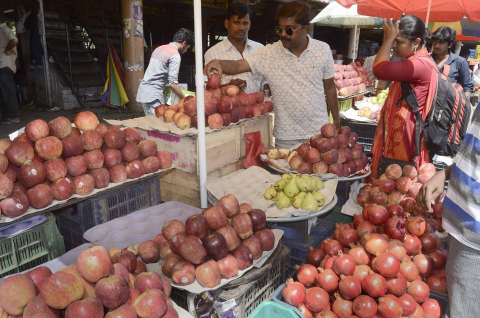 pune,maharashtra,market watch