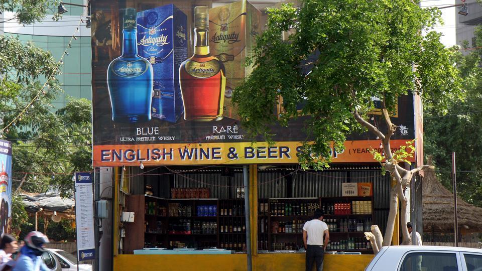 Delhi wine and beer shop,Delhi liquor store,Delhi open drinking