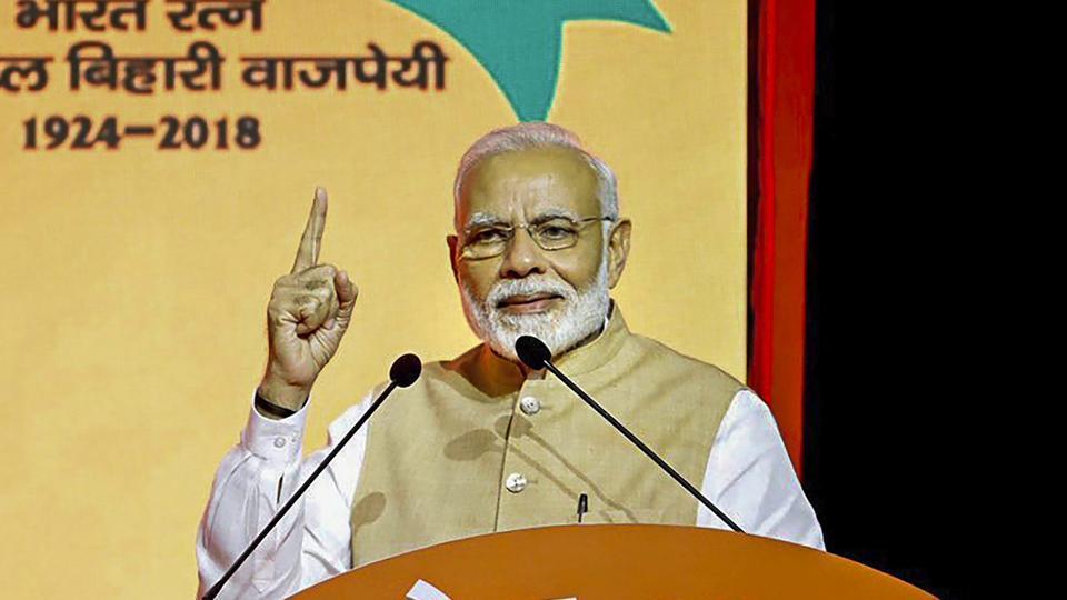 Narendra Modi,BJP national executive meet,Atal Bihari Vajpayee
