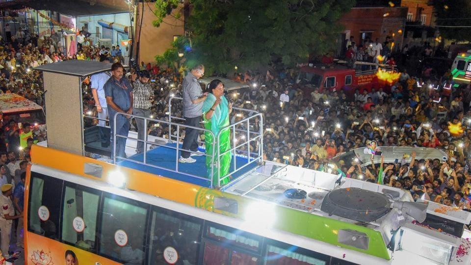 Vasundhara Raje,Congress,BJP