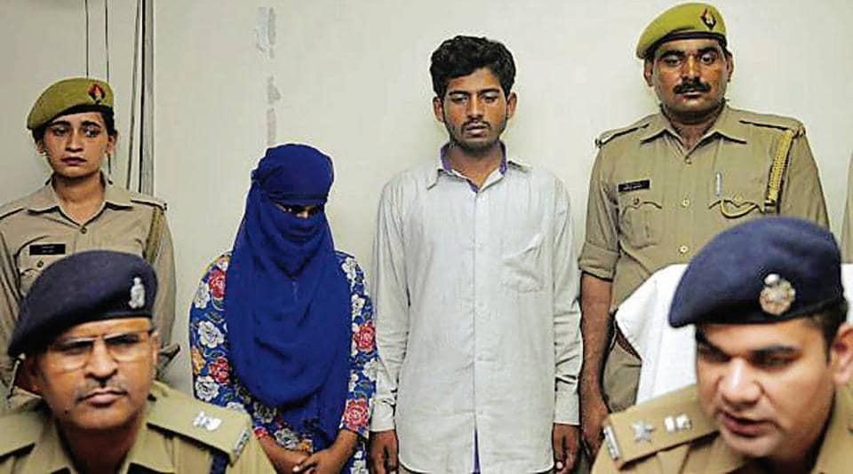 Noida,Crime,Murder