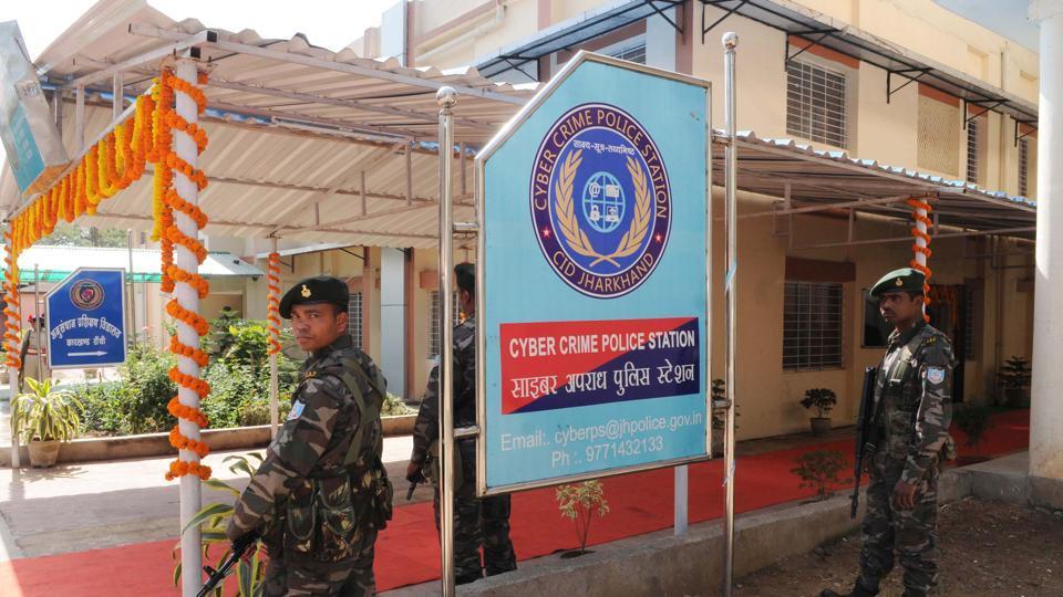 jharkhand,daltonganj,cyber police station