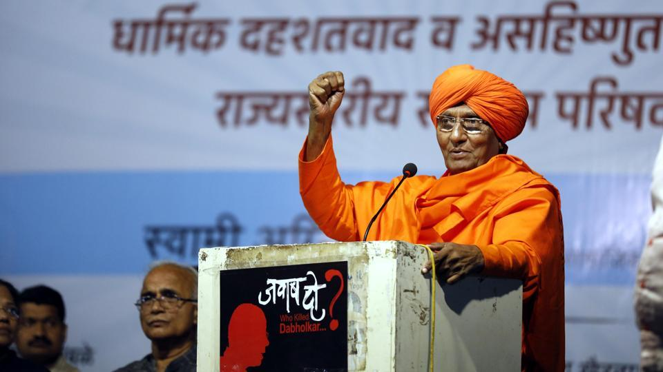 Swami Agnivesh was in Pune to attend a state level convention on religious terrorism and intolerance.