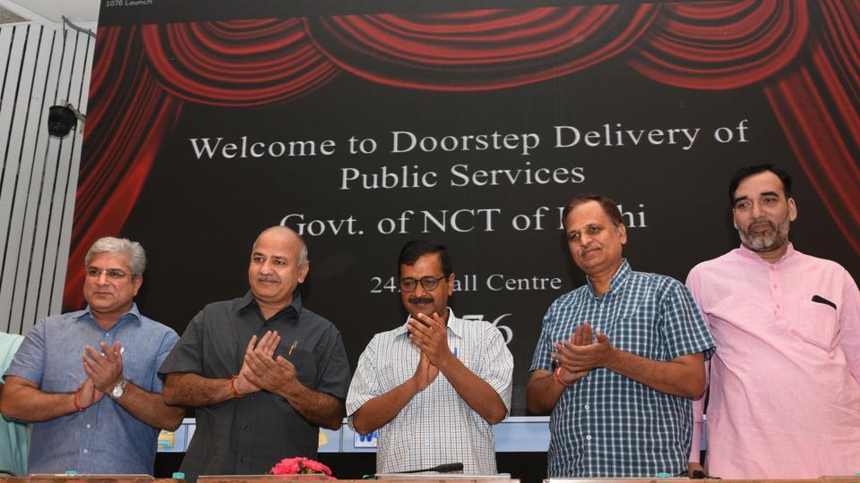 Arvind Kejriwal launched doorstep delivery of public services in Delhi
