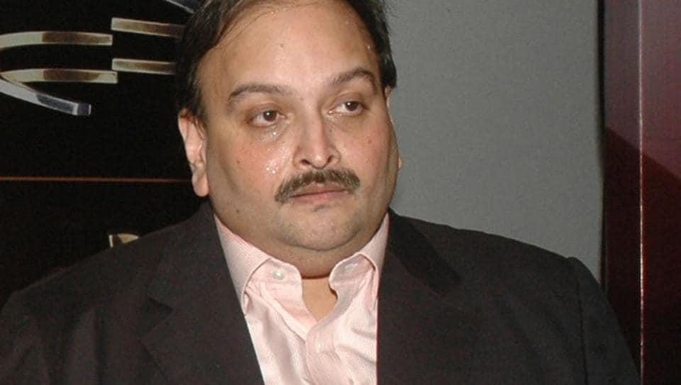 Mehul Choksi,Nirav Modi,PNB fraud case
