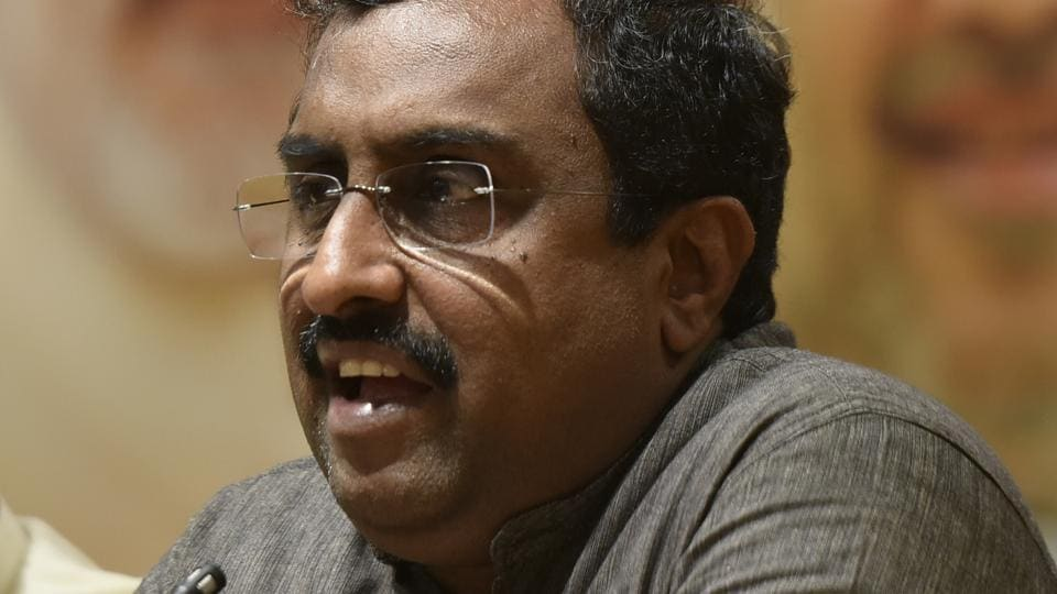 Ram Madhav,BJP,Assam citizens list