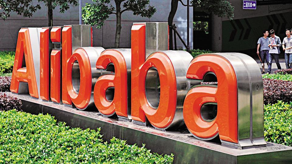 Alibaba,Mail.ru,Mail.ru Alibaba venture