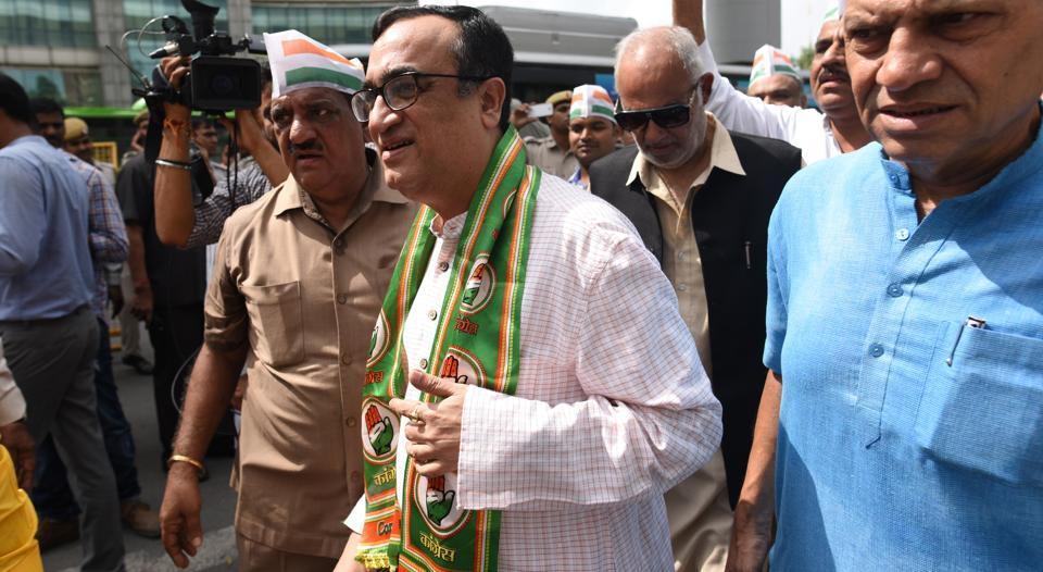 Delhi Congress chief Ajay Maken alleged that the Narendra Modi government, during its four-and-a-half years in power, collected Rs 11 lakh crore as taxes while people have been severely affected by the price rise.