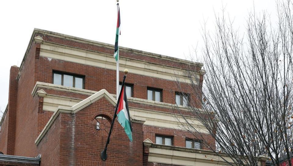 Palestinian mission,US Palestinian mission,Palestine