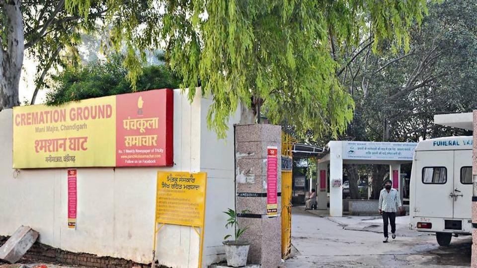 cremation,Manimajra cremation ground,Punjab and Haryana High Court