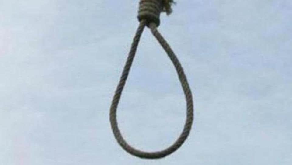 Kanpur,Suicide,Chhatrapati Shahu Ji Maharaj University
