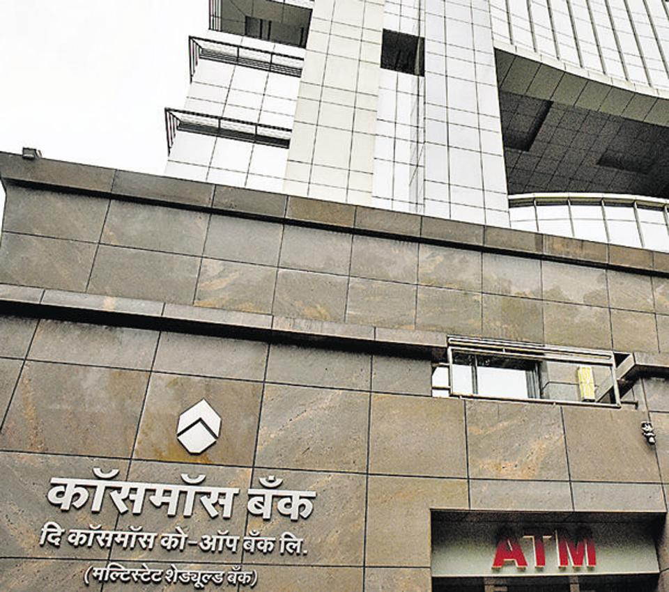 SIT,Cosmos bank,Rs 94.42 crore online theft