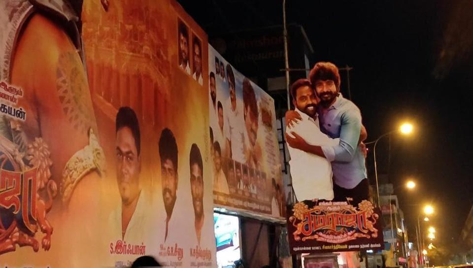 A cut out of Sivakarthikeyan and director Ponram at Kasi theatre, Chennai.