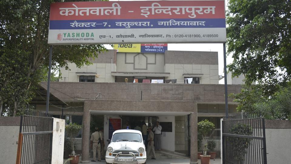 ghaziabad,matrika hospital indirapuram,medical negligence case