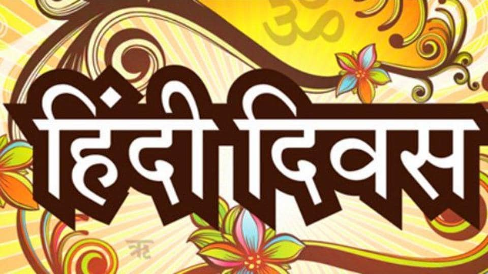 Sept 14th is celebrated as Hindi Diwas each year.