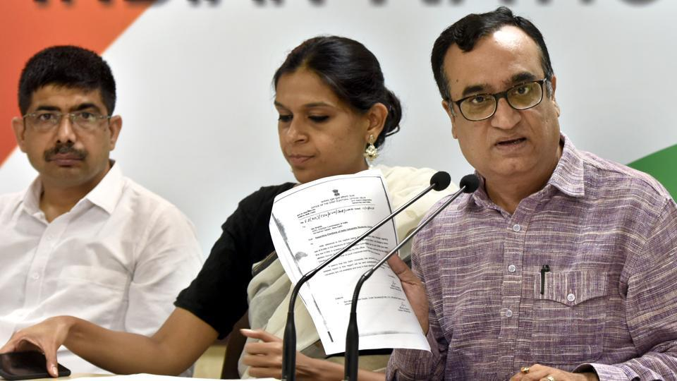 DUSU,Congress,Ajay Maken