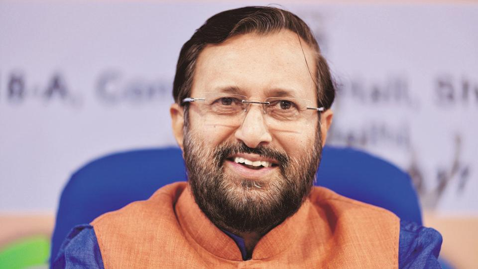 HRD ministry,Central universities,University review