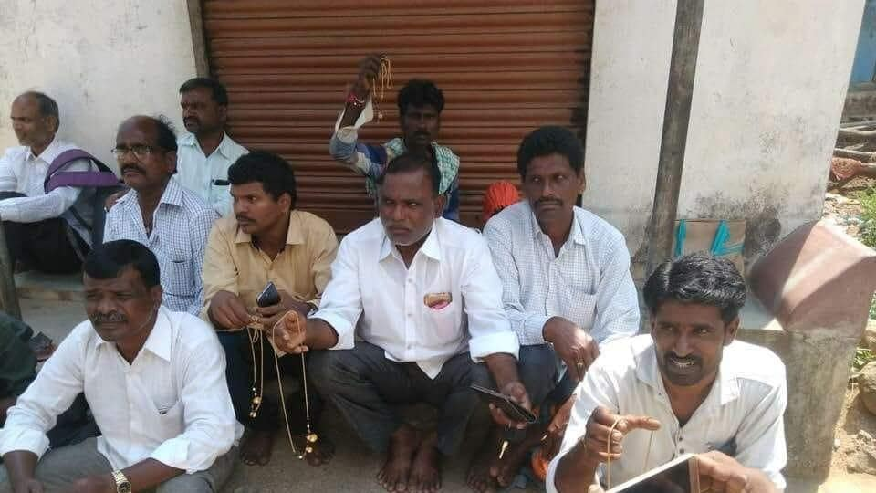 Telangana,Mangalsutra,TSPSC