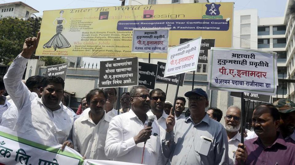 pune,PA Inamdar,chairman of Pune Muslim Co-operative Bank