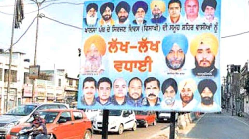 Illegal hoarding at Bharat Nagar Chowk, Ludhiana. In India, Mumbai and Chennai too have taken baby steps - undertaking removal drives and area specific prohibitions. Hopefully, Bangalore's experience can trigger substantive advertising reform in other cities as well.  (REPRESENTATIVE PHOTO)