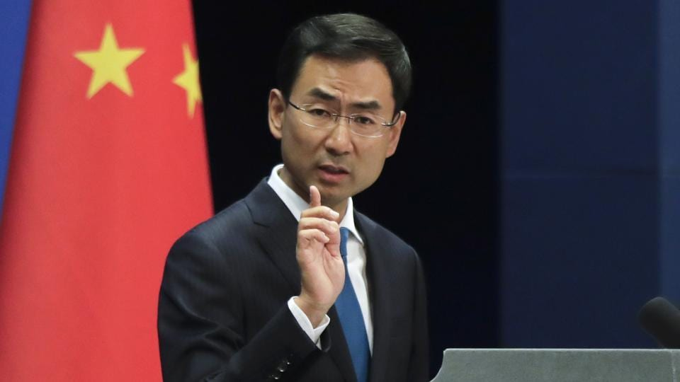 "Chinese foreign ministry spokesman Geng Shuang. China on Tuesday vowed to retaliate against the United States and warned of ""uncertainty"" in trade talks after president Donald Trump targeted another $200 billion in Chinese imports with tariffs starting next week."