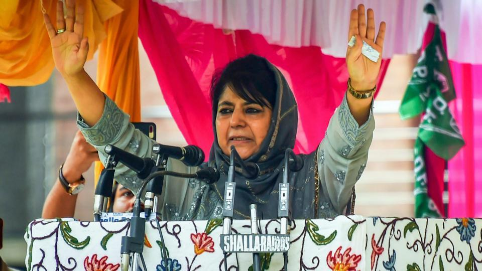 People's Democratic Party (PDP) president Mehbooba Mufti addressing her first public rally after stepping down as Jammu and Kashmir chief minister, at Sher-e-Kashmir Park, in Srinagar.