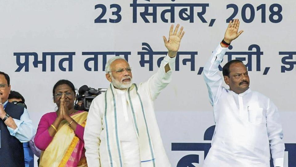 Narendra Modi,Ayushman Bharat,Govt healthcare scheme